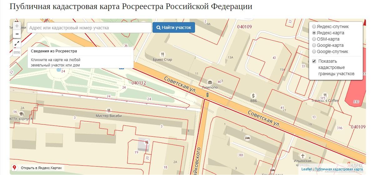 Подарочная карта втб 24
