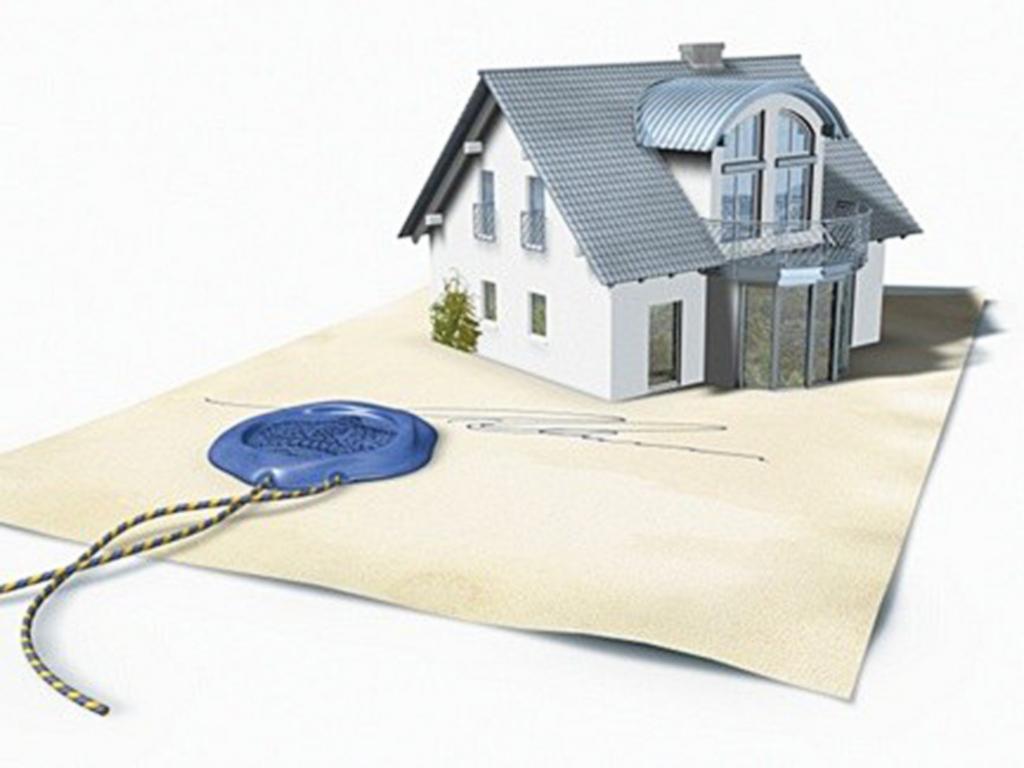 оформление регистрация дома печать документ