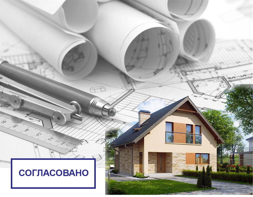 Согласование строительства частного дома с Росавиацией