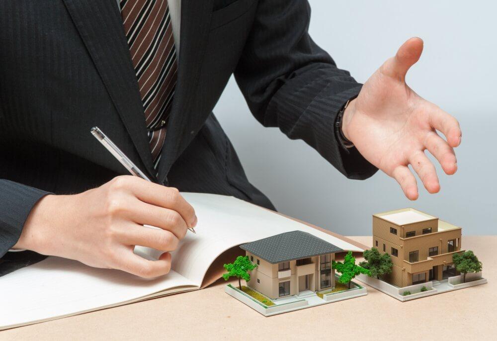 аренда муниципальной недвижимости